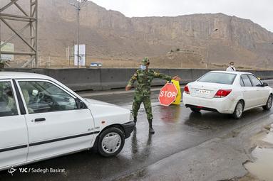 طرح غربالگری کرونا در پلیس راه اصفهان شیراز توسط یگان های ارتش و نیروی انتظامی
