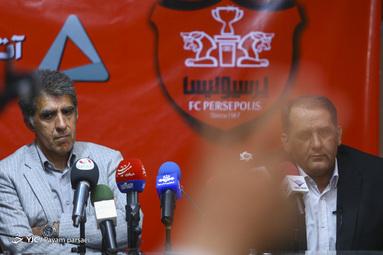 نشست خبری هیئت مدیره تیم فوتبال پرسپولیس
