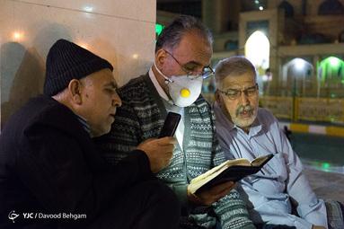 احیای شب بیستویکم رمضان - مشهد