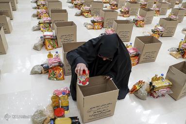 ضیافت همدلی - شیراز