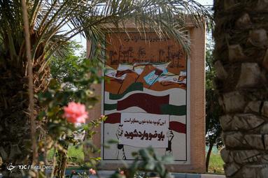 شهر خرمشهر 38 سال پس از آزادی همچنان موزه ای زنده برای روایت های جنگ است.