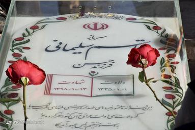 عرض تبریک عید به سردار دلها