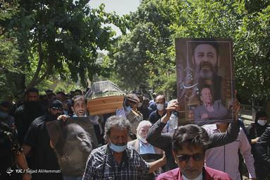 مراسم خاکسپاری محمد علی کشاورز