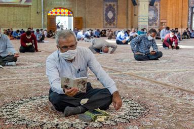 برگزاری مراسم دعای عرفه - ایلام