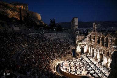کنسرت در آتن، یونان