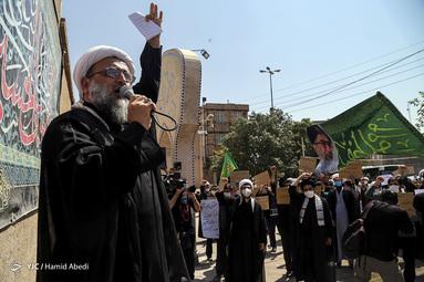 تجمع محکومیت توهین به پیامبر اکرم (ص) - قم