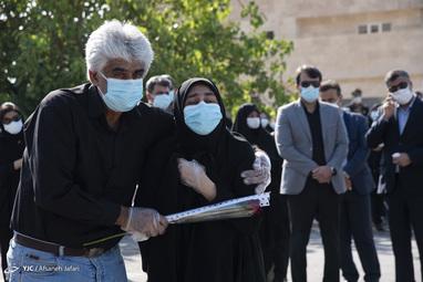 تشیع شهید مدافع سلامت - بوشهر