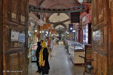 بازار قیصریه - اصفهان