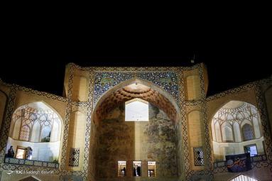 سر در بازار قیصریه -  اصفهان