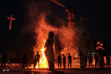 جشن آتش سوزی در آدیس آبابا
