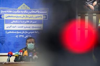 نشست خبری رئیس سازمان بسیج