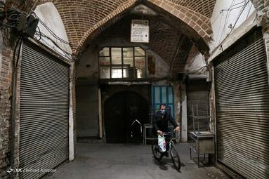 تعطیلی بازار بزرگ تبریز بدلیل در محدودیتهای جامع مشاغل