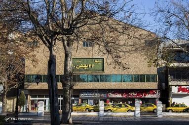 سینما رادیو سیتی در سال 1344 در سبزه میدان رشت افتتاح شد و بعد از انقلاب به 22 بهمن تغییر نام داد