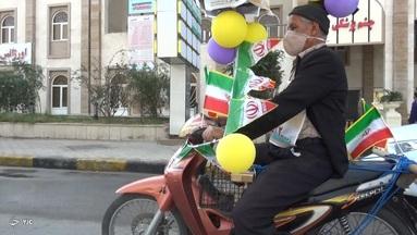 بوشهر- راهپیمایی 22 بهمن 99