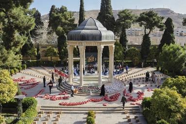 مراسم نهضت کمکهای مومنانه - محل حافظیه شیراز