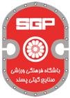 گیتی پسند اصفهان