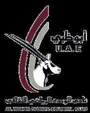 الوحده امارات